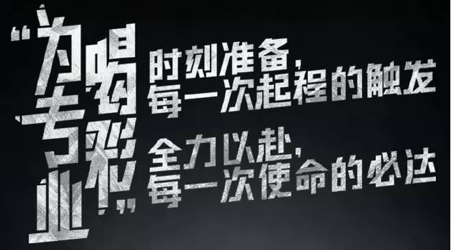 【中国好原料】中国日化Created in China闪耀未来!
